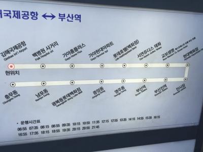 釜山市内、釜山駅、ナンポドン(南浦洞)行き時刻表