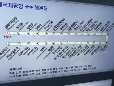 海雲台行き時刻表