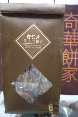 台湾のお土産画像