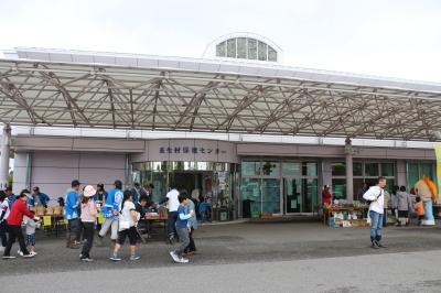 長生村役場画像