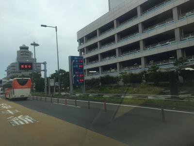 東京羽田空港駐車場画像