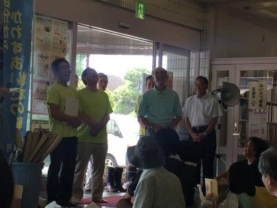 長生村そばオーナーズクラブの様子画像