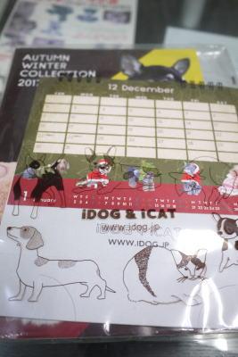 カレンダー,画像