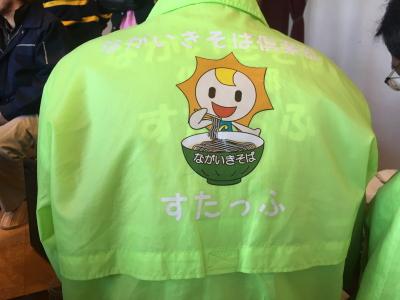 千葉県長生村ソバーオーナズクラブ画像