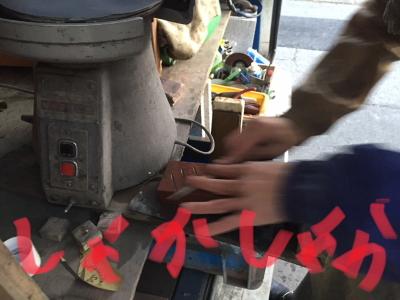 トリミングハサミ・バリカンの刃、出張研ぎ画像
