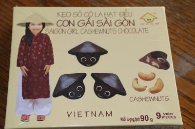 ベトナム土産画像