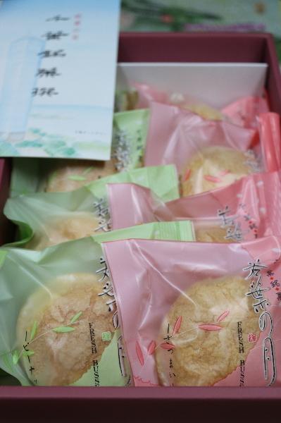 千葉県千葉市、お菓子画像
