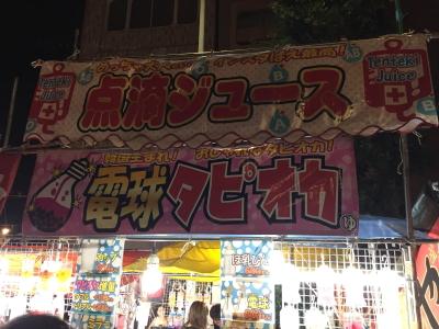 入谷朝顔まつり(朝顔市)2018画像
