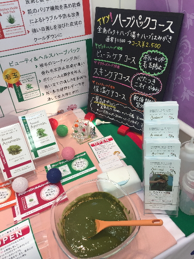 日本ウェインペット用品フェア画像