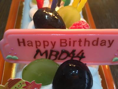 パートトリマー誕生日ケーキ画像