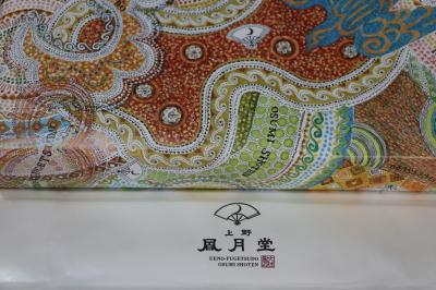 東京都小平市、トイプードルのお客様お土産画像